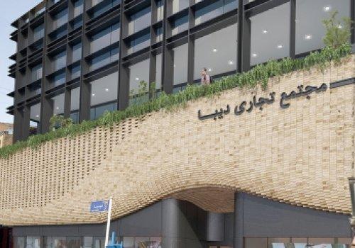 Diba Center Facade Design…
